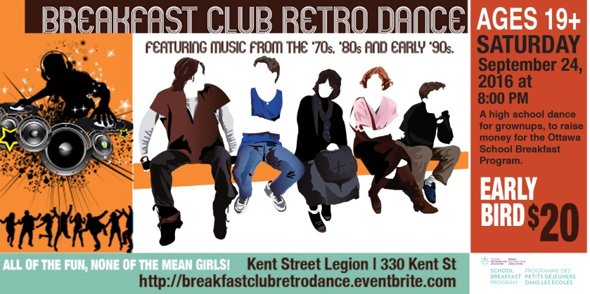RetroDance_FB_2016_NewSize